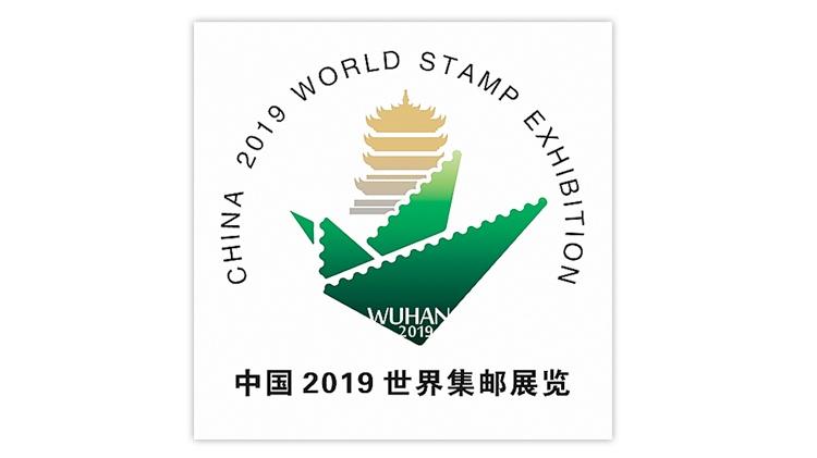 china-2019-world-stamp-exhibition